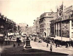 Scollay Square.